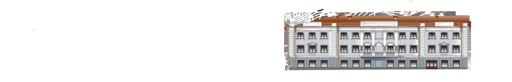 """государственное бюджетное профессиональное образовательное учреждение Самарской области """"Самарское музыкальное училище им. Д. Г. Шаталова"""""""